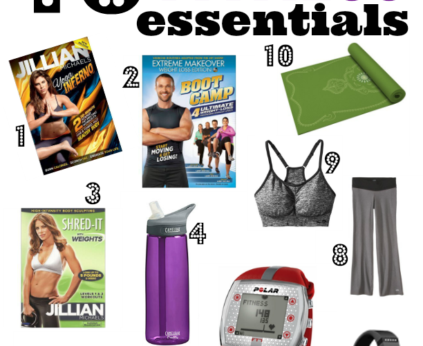 10 At Home Fitness Essentials