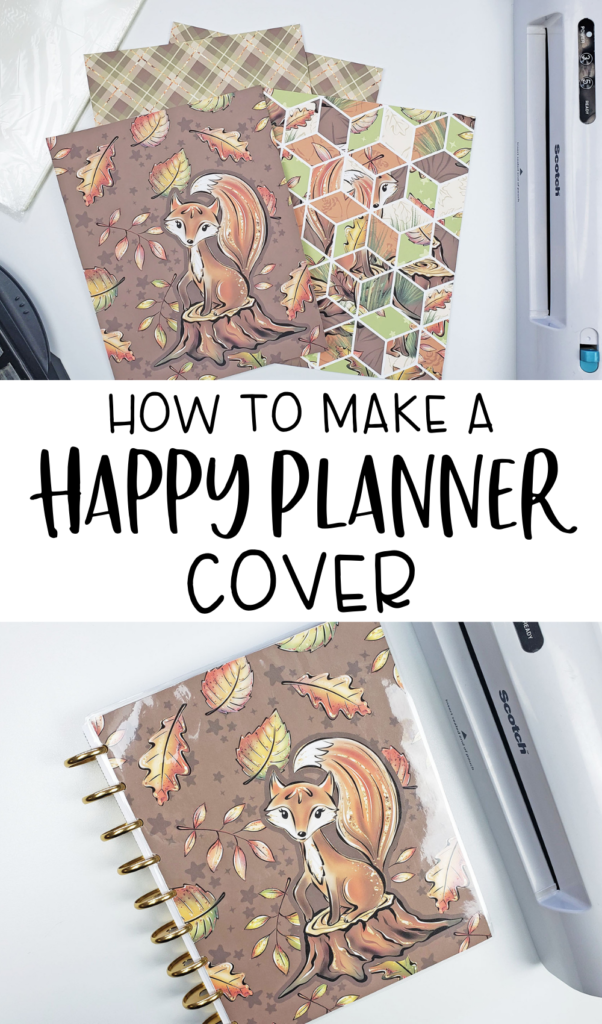 How to Make a Happy Planner Cover